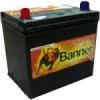 Banner Power Bull azia 45L+(BANP4524PB)