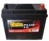 Centra Plus azia 6СТ-45R+CB454